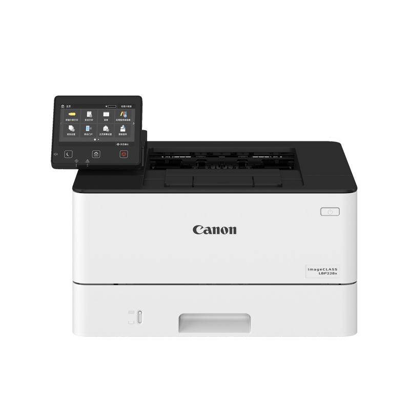 A4幅面黑白激光打印机imageCLASS  LBP228x
