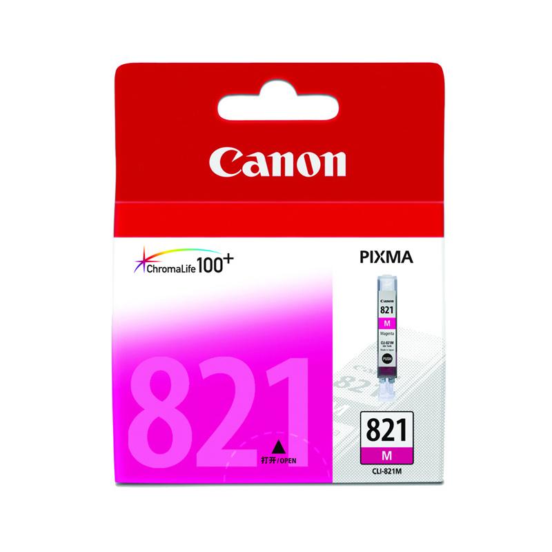 CLI-821M品红墨盒(适用iP4680/MX876/MX868/MP648/MP638/MP568/iP4760等)