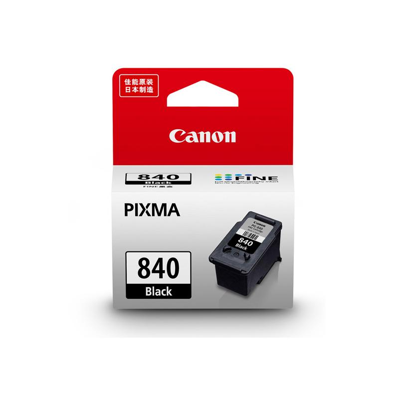 PG-840标准容量黑色墨盒(适用MX398/MX478/MX538/MG3680/MG3580/TS5180等)