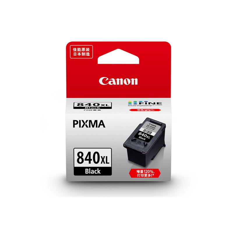 PG-840XL大容黑色墨盒(适用MX538MX398/MX478/MX538/MG3680/MG3580/TS5180等