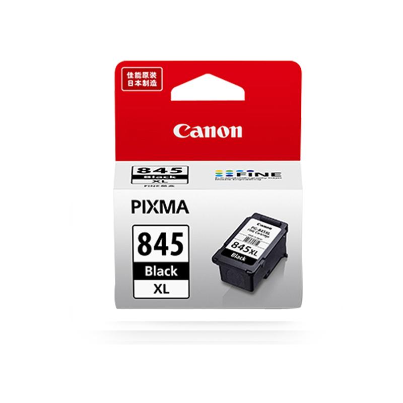 PG-845XL大容量黑色墨盒(适用TS3380/MG3080/MG2400/TS308/TR4580/MG2580等)
