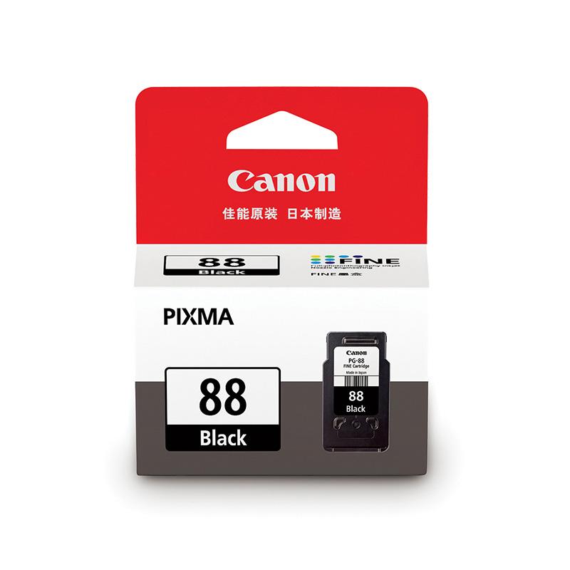 PG-88黑色墨盒(适用于E500)