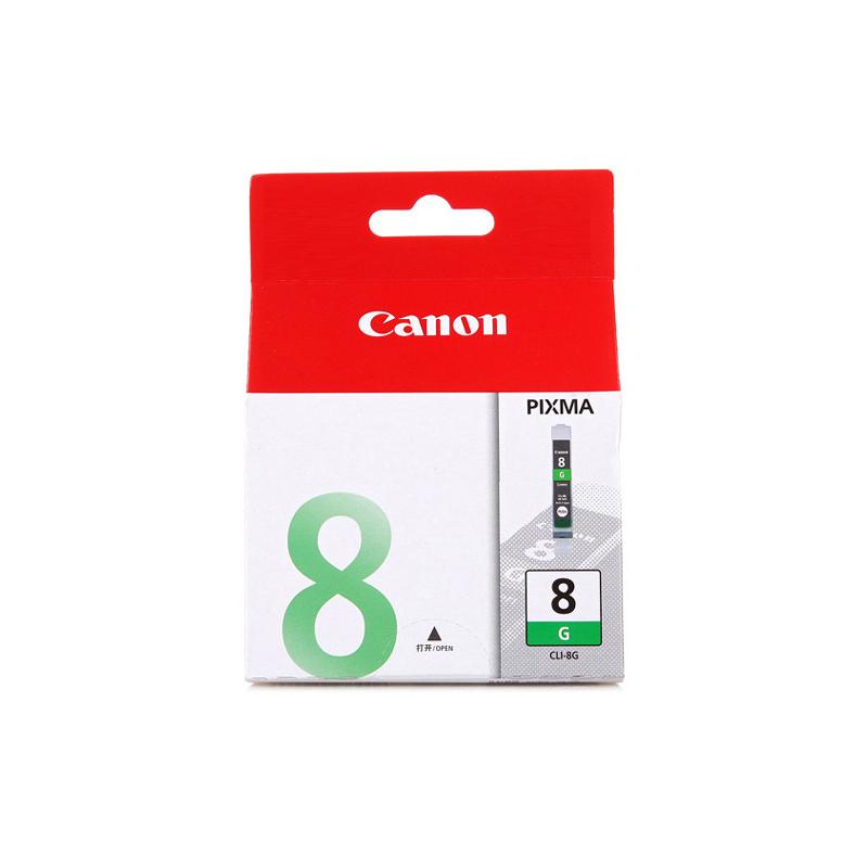CLI-8G绿色墨盒(适用Pro9000MarkII/Pro9000等)