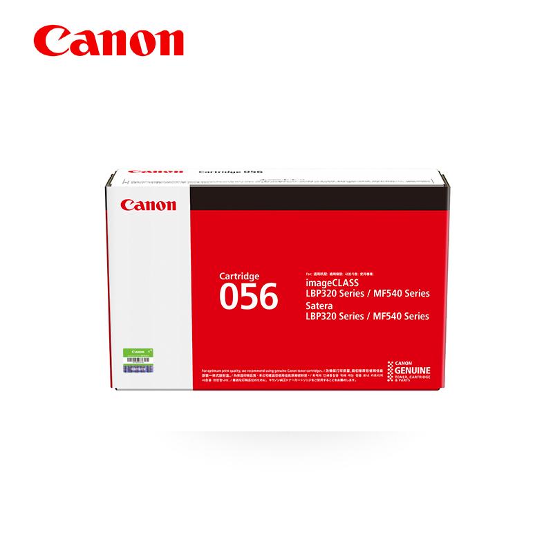 佳能(Canon)原装硒鼓CRG 056 标准容量(适用于LBP325x,MF543dw)