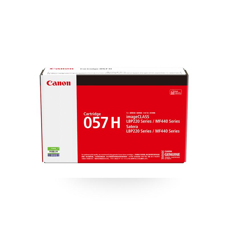 佳能(Canon)原装硒鼓CRG 057 H 大容量(适合MF449dw,MF441dw,MF443dw)