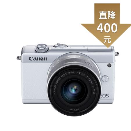 EOS M200 白色单头套机 EF-M 15-45mm f3.5-6.3 IS STM