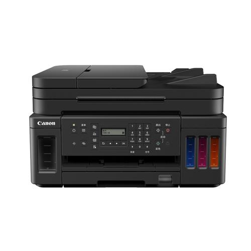 佳能(Canon)加墨式高容量一体机 腾彩PIXMA G7080