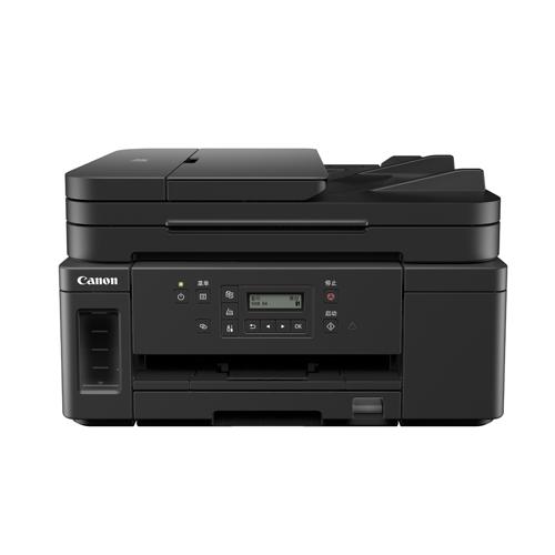 佳能(Canon)加墨式高容量商用黑白一体机 腾彩PIXMA GM4080