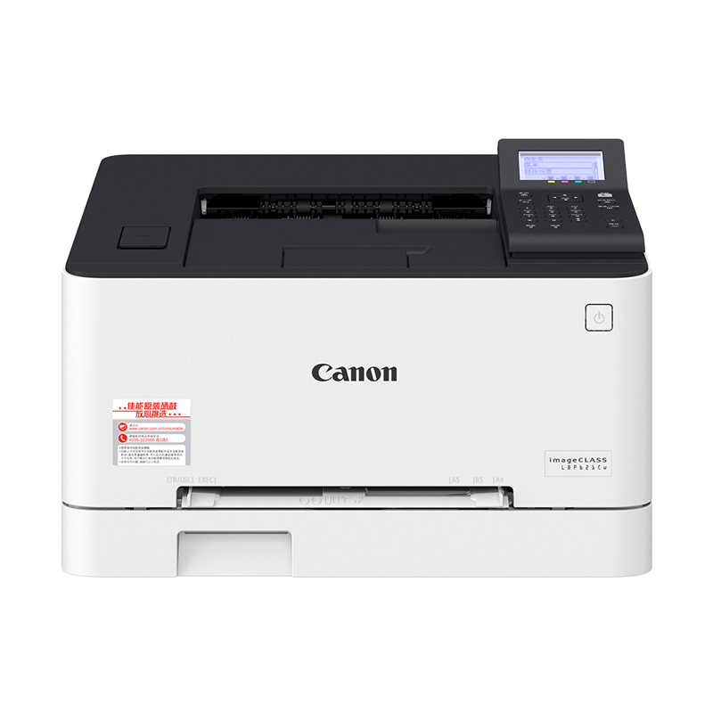 A4幅面彩色激光打印机LBP621Cw