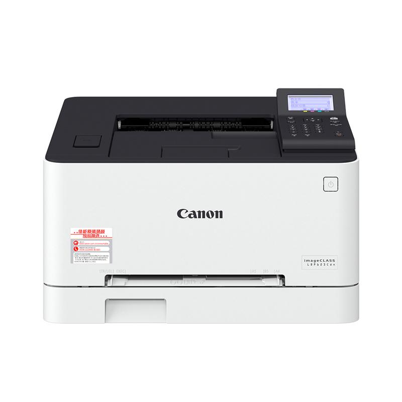 A4幅面彩色激光打印机LBP623Cdn