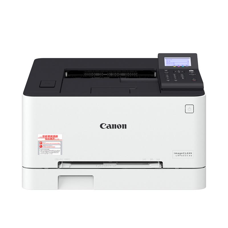 A4幅面彩色激光打印机LBP623Cdw