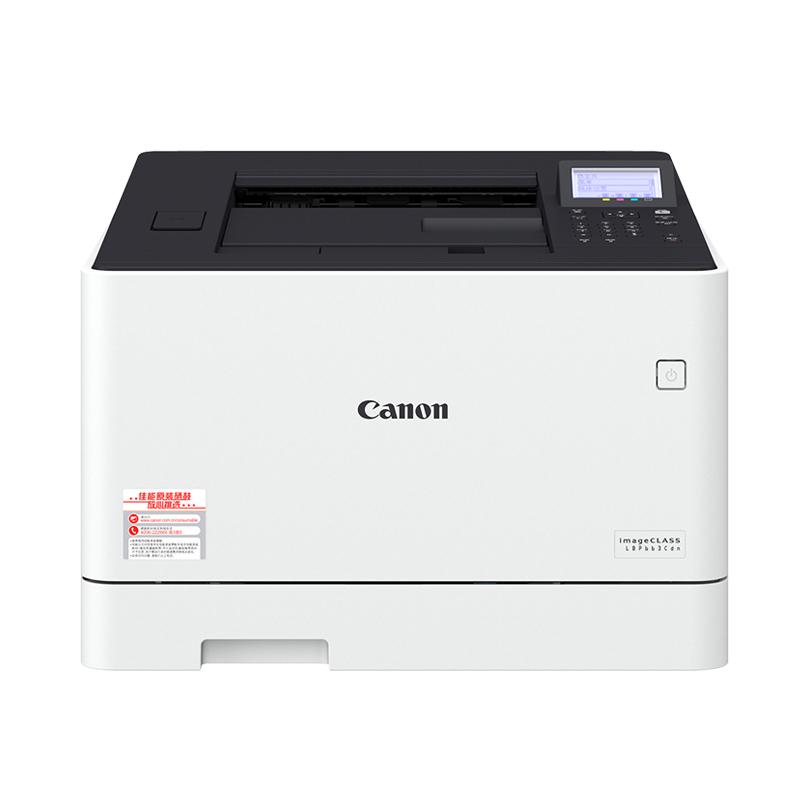 A4幅面彩色激光打印机LBP663Cdn