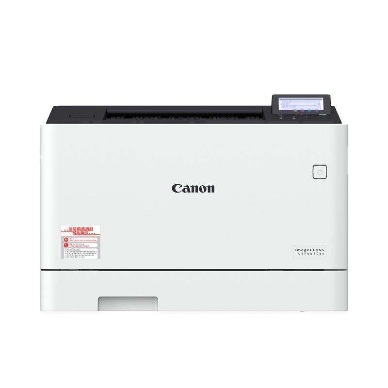 A4幅面彩色激光打印机LBP663Cdw