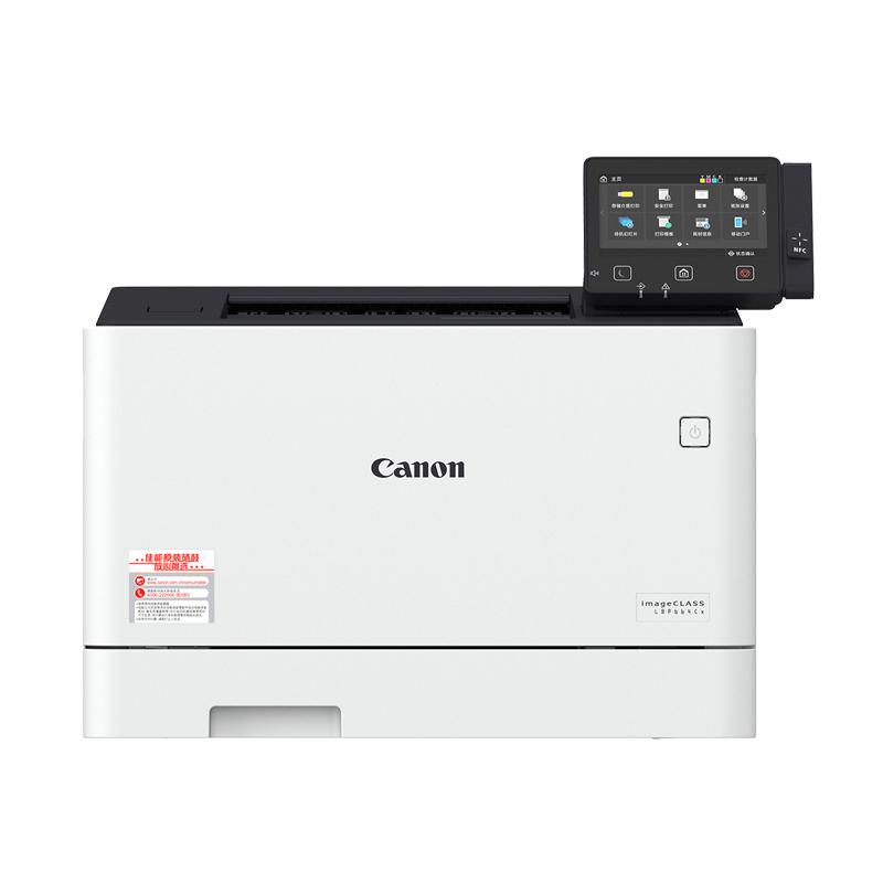 A4幅面彩色激光打印机LBP664Cx