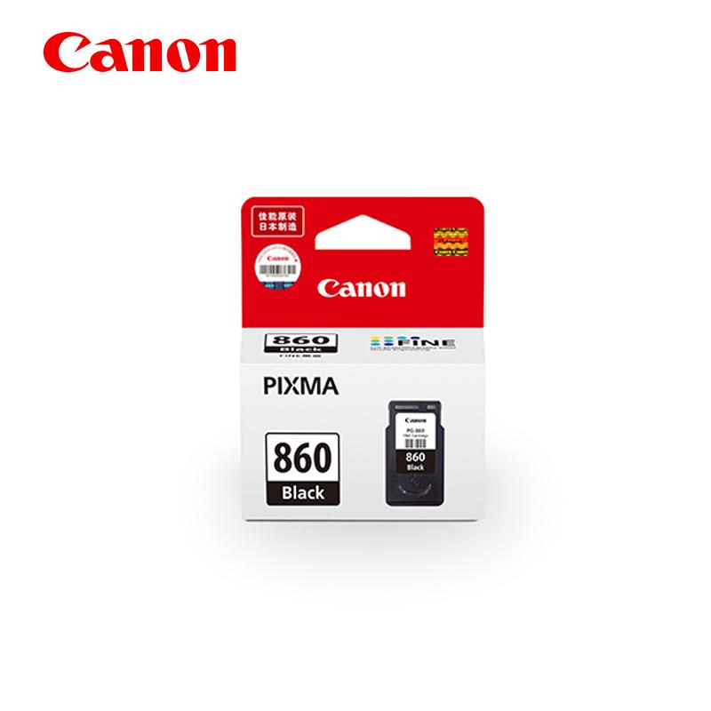 佳能(Canon)原装墨盒PG-860 标准容量 (适合TS5380)