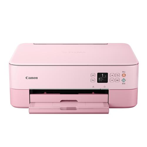 佳能(Canon)智能家用一体机 腾彩PIXMA TS5380粉红