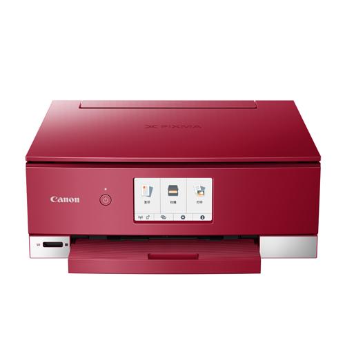 佳能(Canon)智能触屏照片一体机腾彩PIXMA TS8380 红