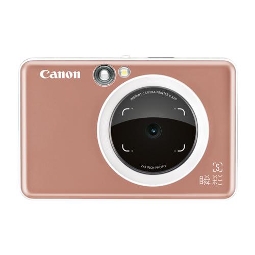 佳能(Canon)手机拍照打印机瞬彩ZV-123 玫瑰金