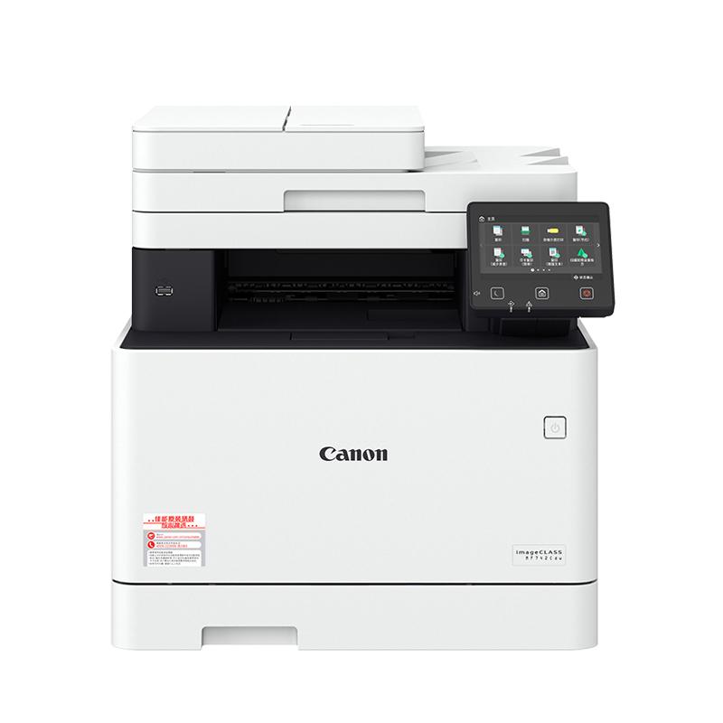 A4幅面彩色激光多功能一体机 iC MF742Cdw