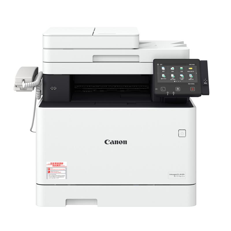 A4幅面彩色激光多功能传真一体机 iC MF746Cx