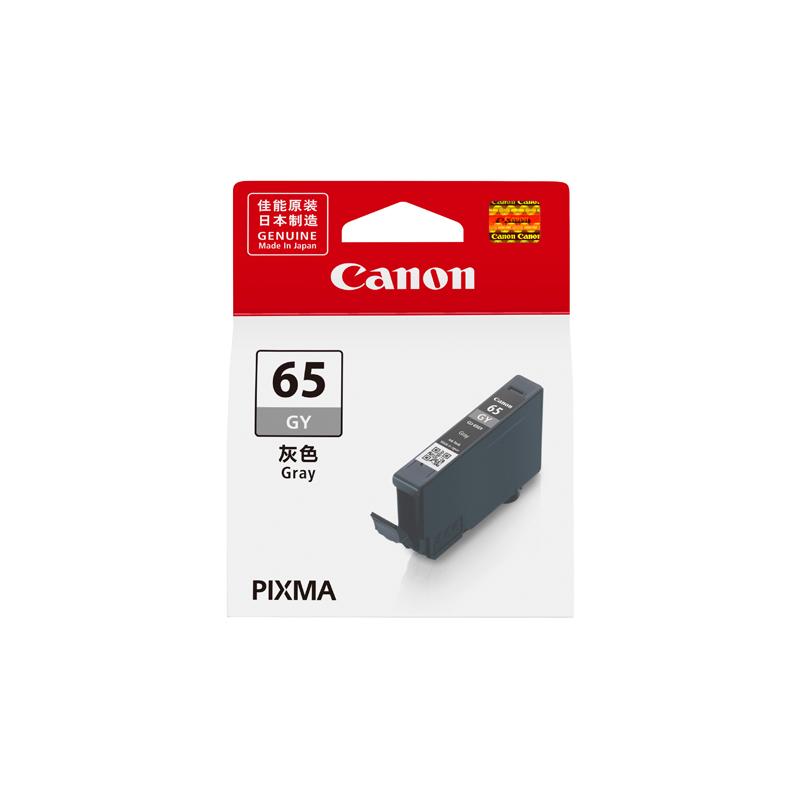 佳能(Canon)CLI-65 GY 灰色墨盒 (适用于PRO-200)