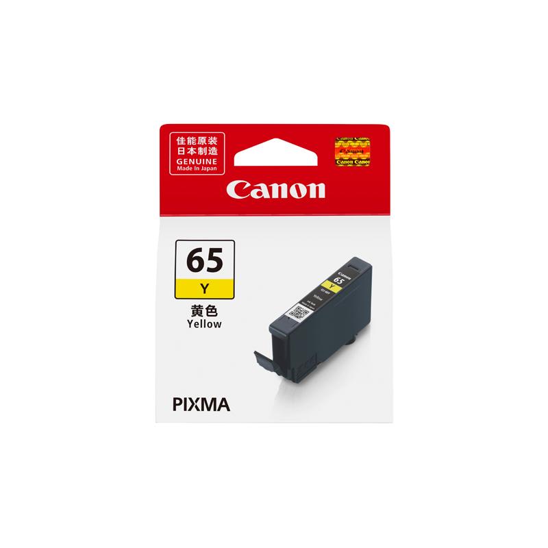 佳能(Canon)CLI-65 Y 黄色墨盒 (适用于PRO-200)