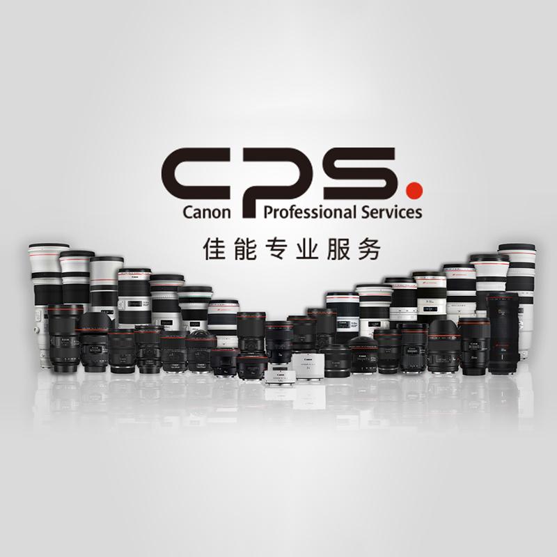 【CPS专享】金卡2年(新会员)