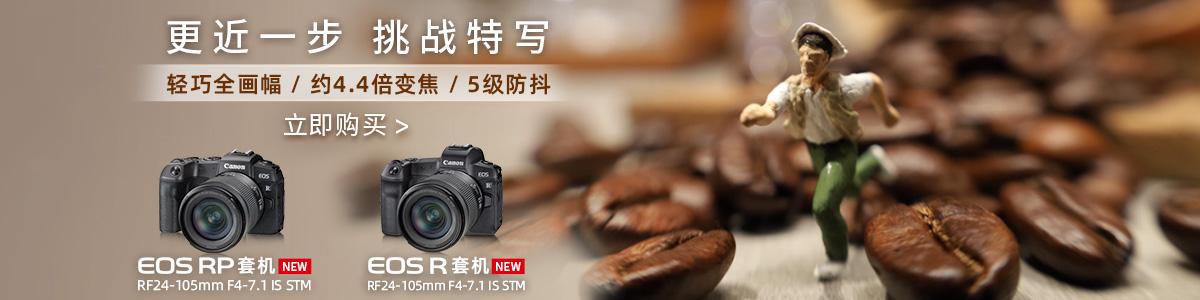 EF/RF镜头及附件