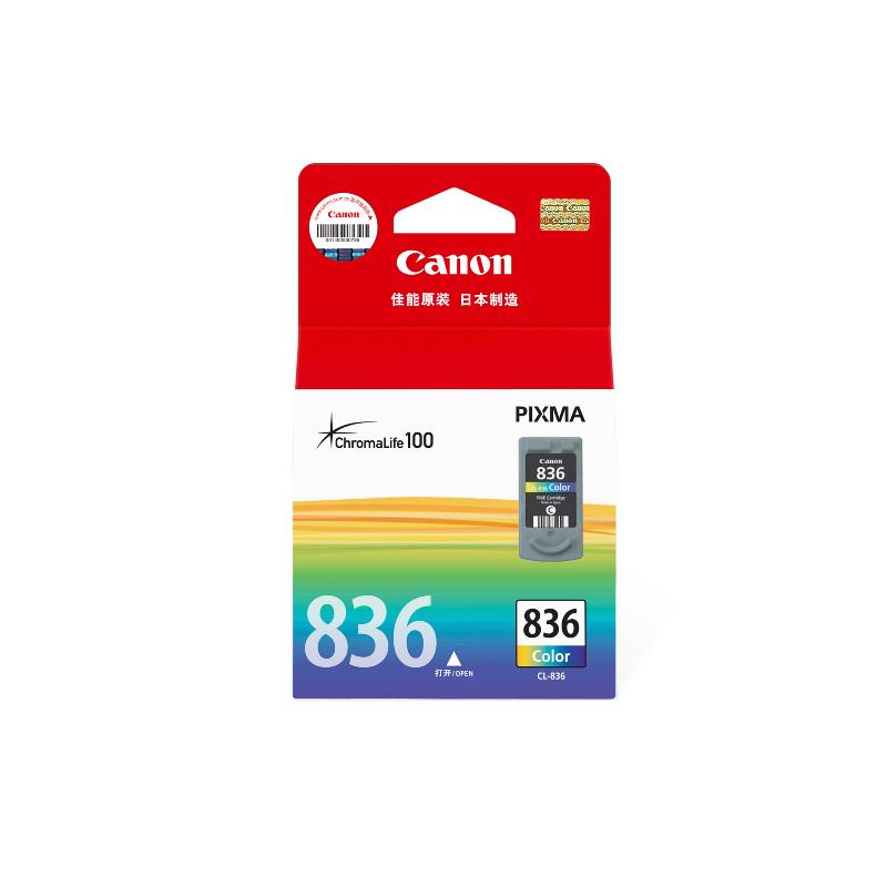 CL-836标准容量彩色墨盒(适用iP1188)