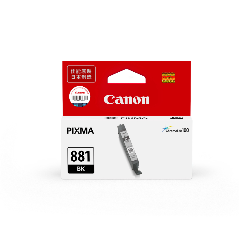 CLI-881BK标准容量染料黑色墨盒(适用TS6380/TS8380/TR8580/TS708/TS9580等)
