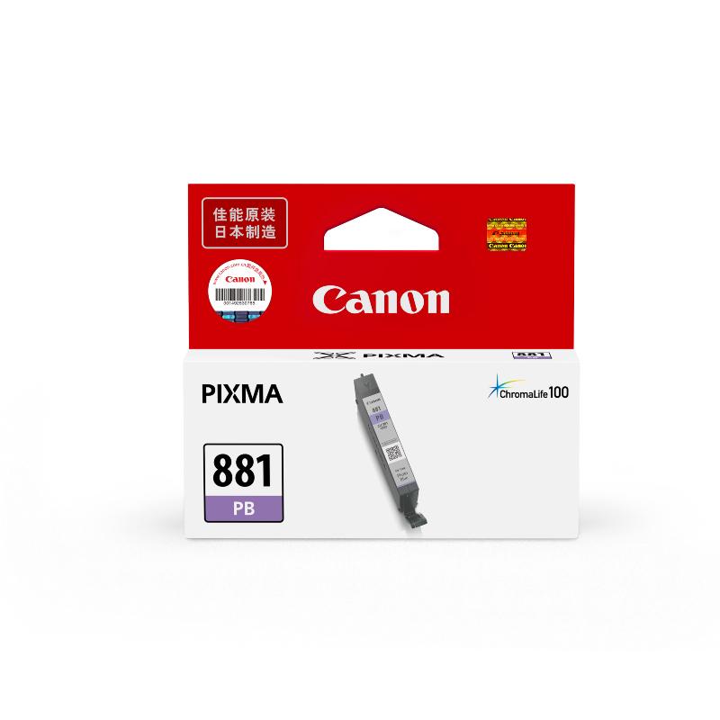 CLI-881PB标准容量照片蓝墨盒(适用TS9180/TS8280/TS8380/TS8180)