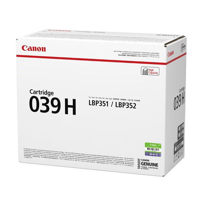 硒鼓CRG039H大容量黑色(适用LBP351x/LBP352x)