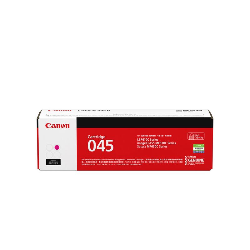 硒鼓CRG045 M标准容量品红(适用MF635Cx/MF633Cdw/MF631Cn)