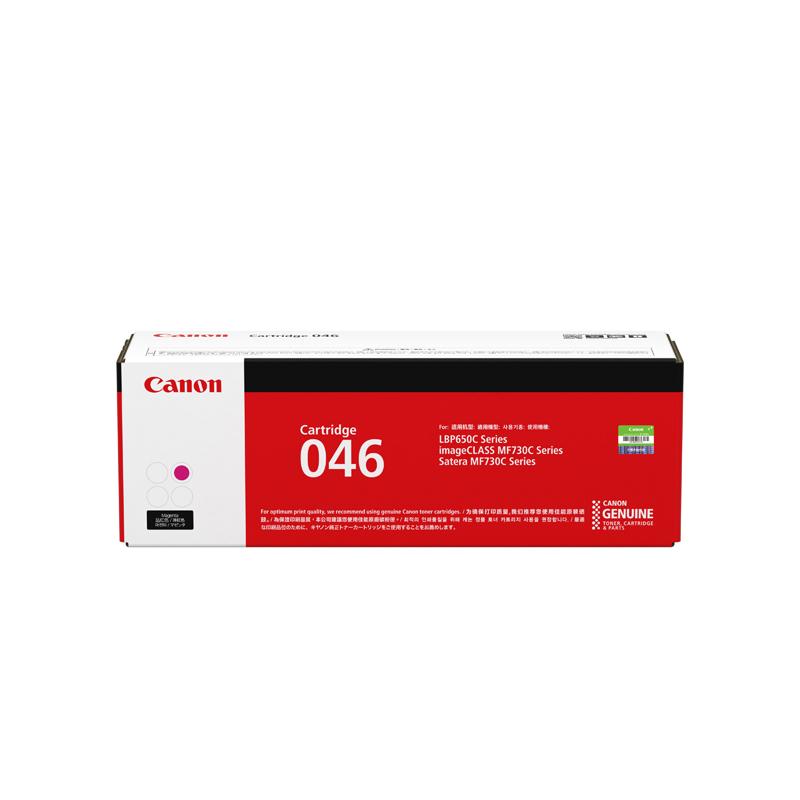 硒鼓CRG046 M标准容量品红(适用MF735Cx/MF732Cdw/LBP654Cx/LBP653Cdw)