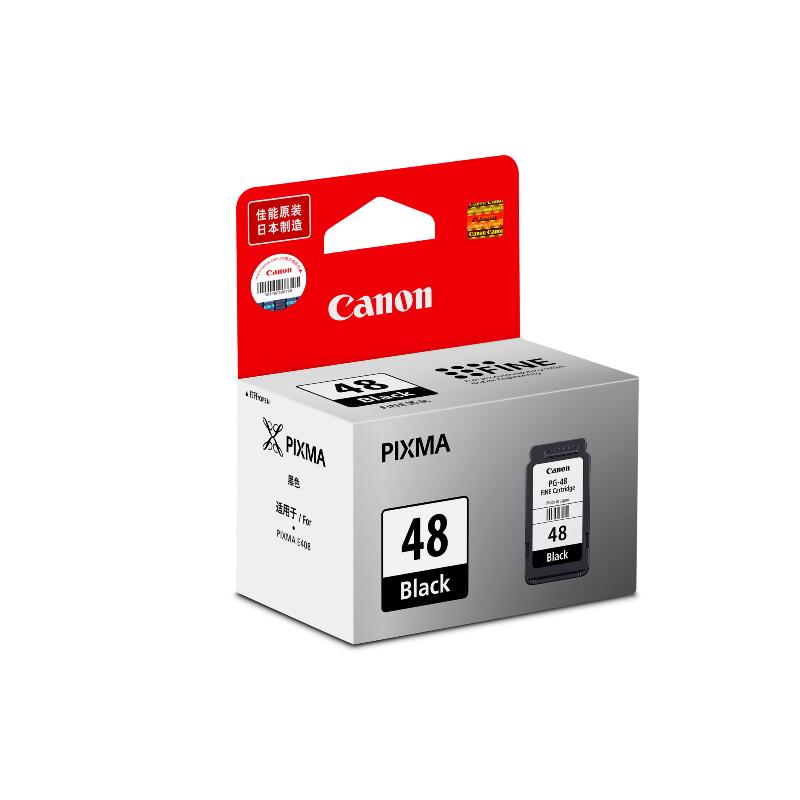 PG-48标准容量黑色墨盒(适用E3480/E478R/E478/E488/E4280/E468/E418/E408)