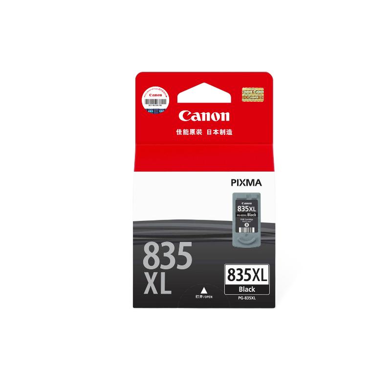 PG-835XL大容量黑色墨盒(适用iP1188)