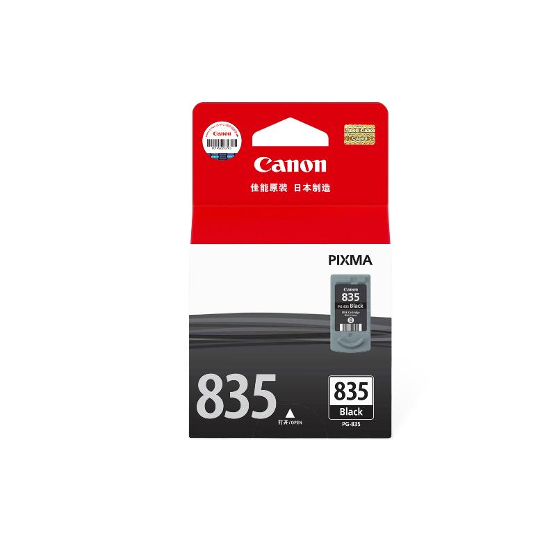 PG-835标准容量黑色墨盒(适用iP1188)