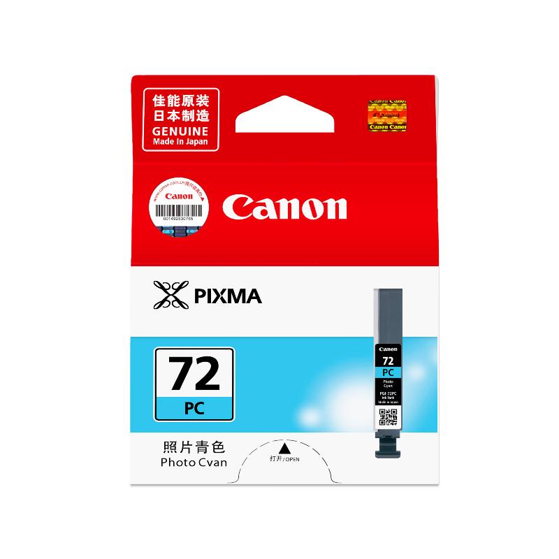 PGI-72PC照片青墨盒(适用PRO-10)