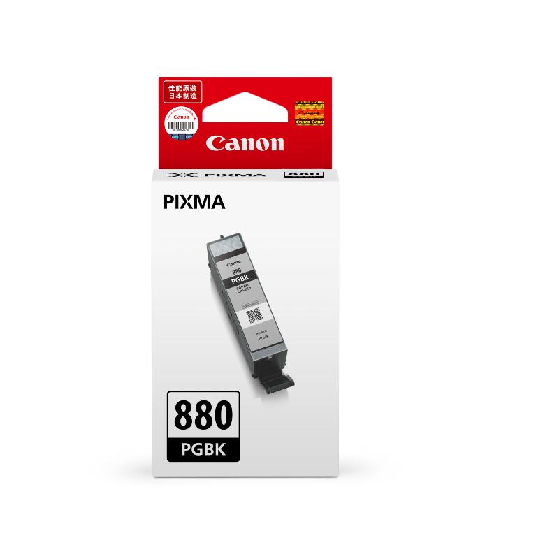 PGI-880PGBK标准容量颜料黑色墨盒(适用TS6380/TS8380/TR8580/TS708等)