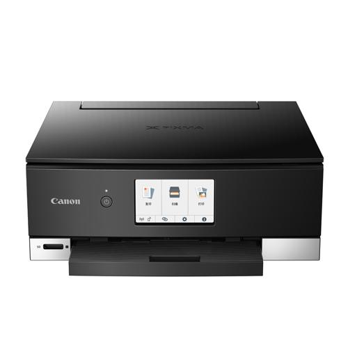 TS8380黑+PGI-880*1+CLI-881 BK/C/M/Y/PB*1