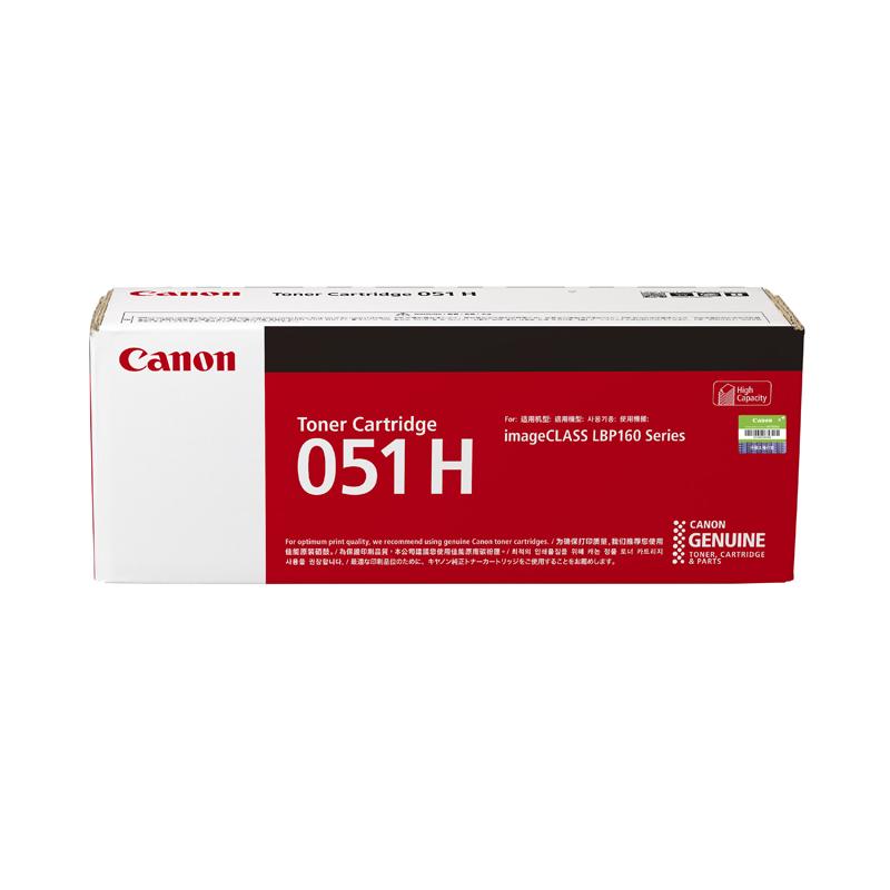 墨粉盒CRG051H大容量黑色(适用LBP162dw/LBP161dn/MF263dn/MF266dn/MF269dw)