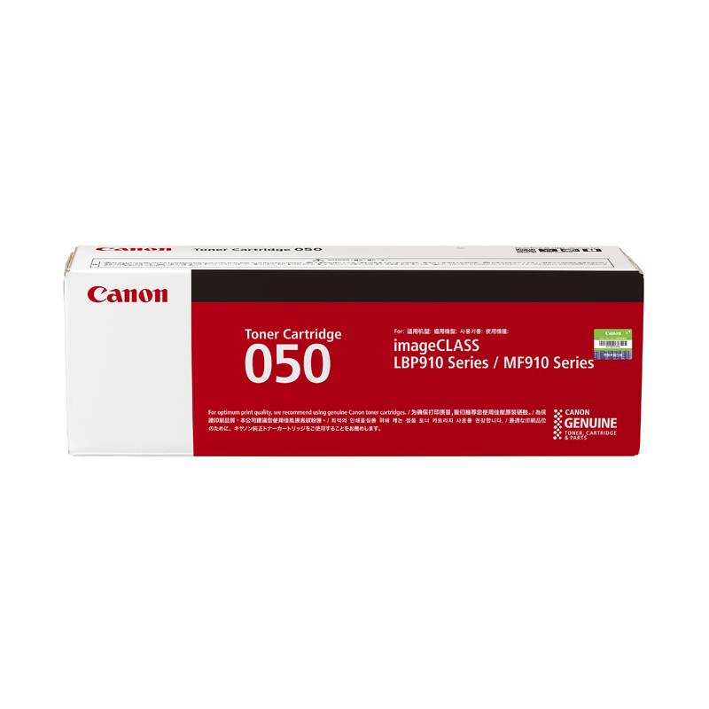 墨粉盒CRG050黑色(适用LBP913w/MF913w)