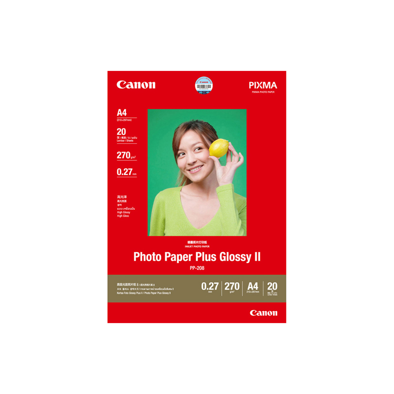 高级光面照片纸PP-208 A4 (20张/包)