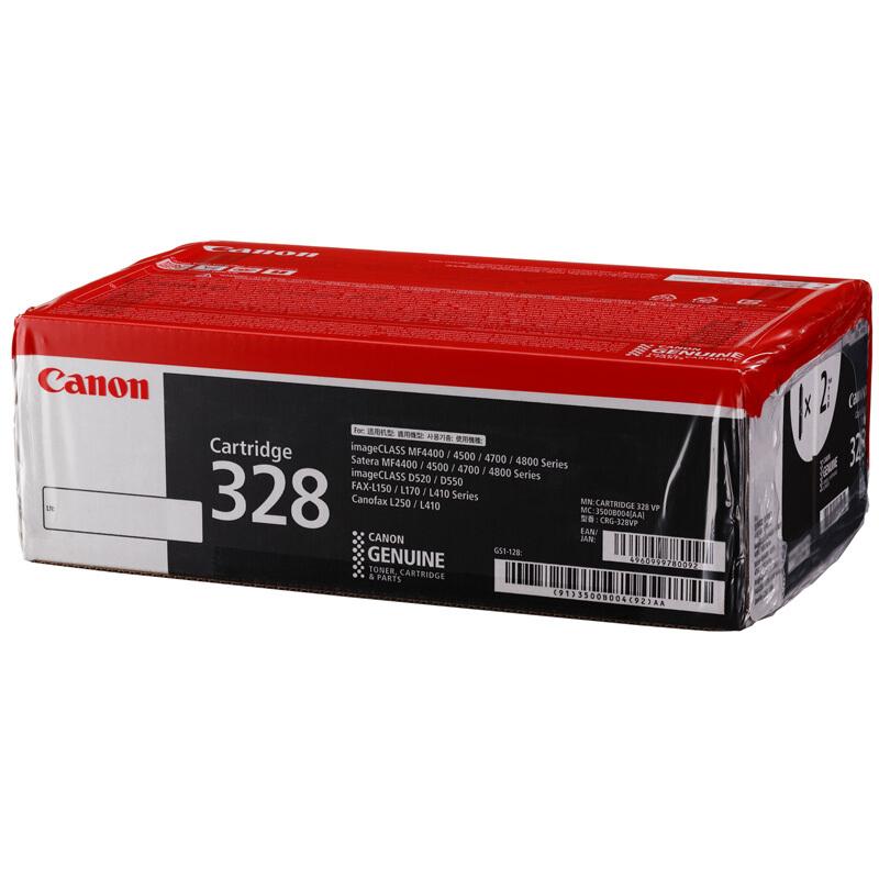 硒鼓CRG328双支装黑色(适用MF4752/FAX-L418S/MF4870dn)