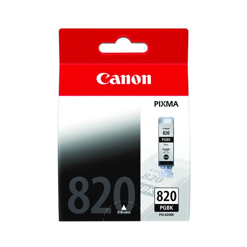 PGI-820BK黑色墨盒(适用iP4680/MX876/MX868/MP648/MP638/MP568/iP4760)