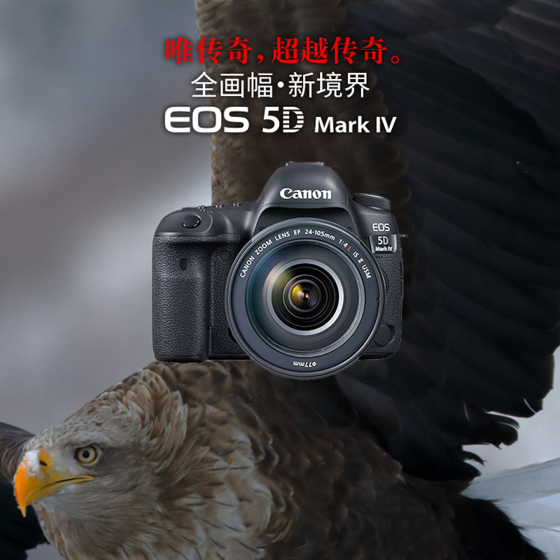 EOS 5D Mark IV 机身