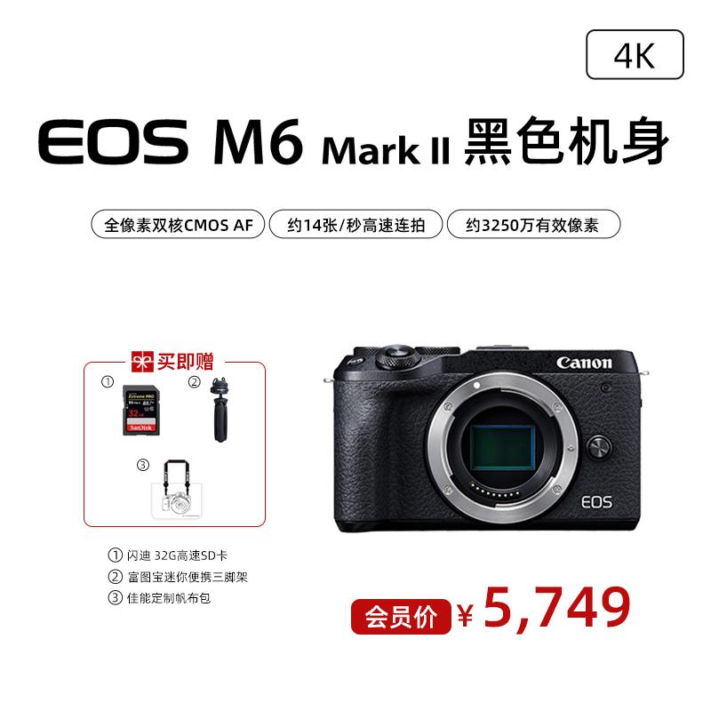 EOS M6 Mark II 黑色机身