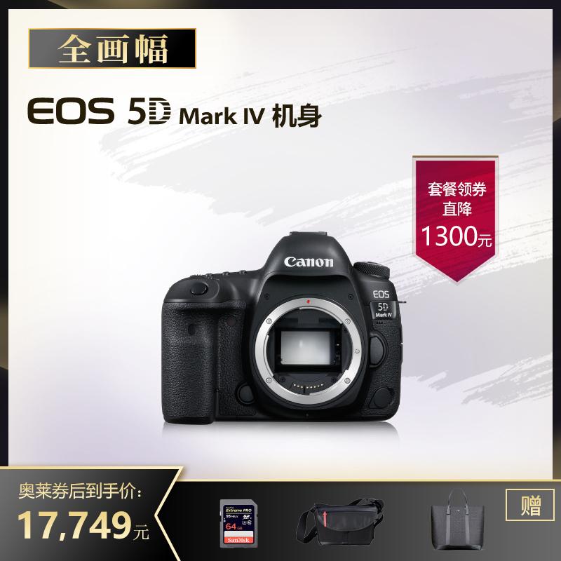 EOS 5D Mark IV 机身