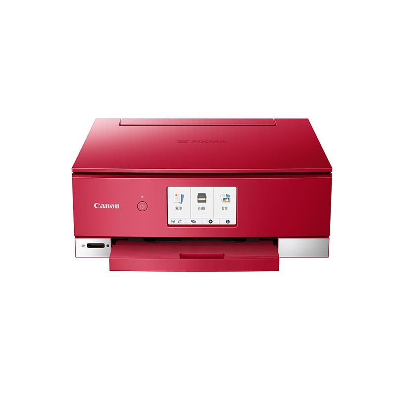 佳能(Canon)-腾彩PIXMA 高品质照片一体机 PIXMA TS8280 红