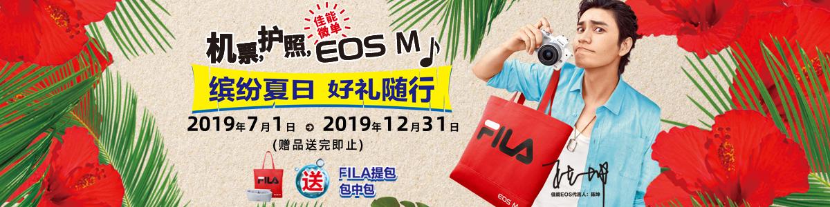 EOS单反/微单相机